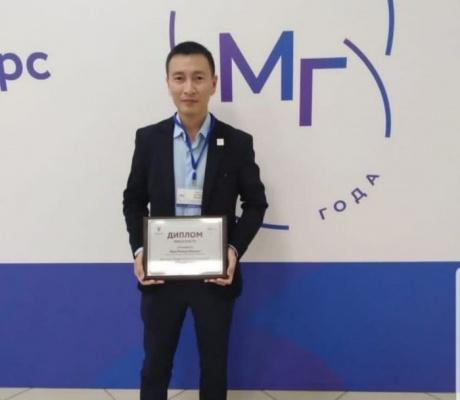 Победитель регионального этапа Всероссийского конкурса «Мастер года»