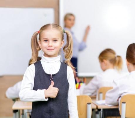 12 ноября 2021 года в школах Чукотки планируется проведение мониторинговых исследований готовности первоклассников к школе