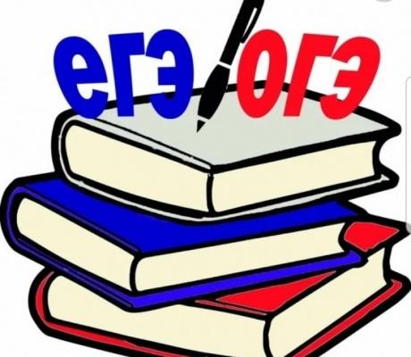 ГИА в 2021 году планируется проводится для выпускников 11-х классов в период с 25 мая по 2 июля.